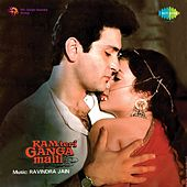 Ram Teri Ganga Maili (Original Motion Picture Soundtrack) by Various Artists