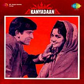 Kanyadaan by Various Artists