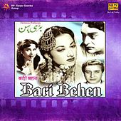 Bari Behen by Various Artists