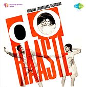 Do Raaste (Original Motion Picture Soundtrack) by Various Artists