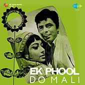 Ek Phool Do Mali (Original Motion Picture Soundtrack) by Various Artists
