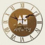 시간과 낙엽 Time and Fallen Leaves by Akdong Musician