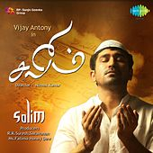 Play & Download Salim (Original Motion Picture Soundtrack) by Various Artists | Napster
