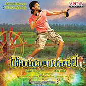 Play & Download Govindudu Andarivaadele (Original Motion Picture Soundtrack) by Various Artists | Napster