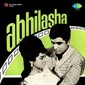 Abhilasha (Original Motion Picture Soundtrack) by Various Artists