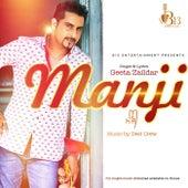 Manji by Geeta Zaildar