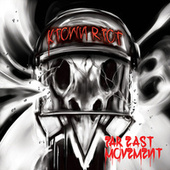 KTown Riot by Far East Movement