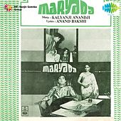 Maryada (Original Motion Picture Soundtrack) by Various Artists