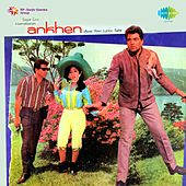 Ankhen (Original Motion Picture Soundtrack) by Various Artists