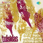 Tulsidas (Original Motion Picture Soundtrack) by Various Artists