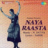 Naya Raasta by Various Artists