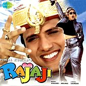 Rajaji (Original Motion Picture Soundtrack) by Various Artists