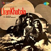 Uran Khatola by Various Artists