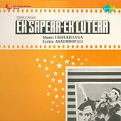 Ek Sapera Ek Lutera by Various Artists