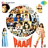 Paapi by Various Artists