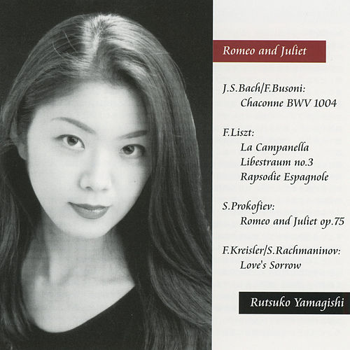 Piano Recital - Live in 2005 by Rutsuko Yamagishi
