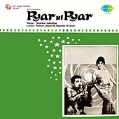 Pyar Hi Pyar (Original Motion Picture Soundtrack) by Various Artists