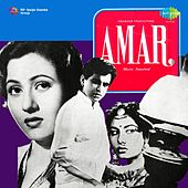 Amar (Original Motion Picture Soundtrack) by Various Artists