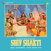 Shiv Shakti (Original Motion Picture Soundtrack) by Various Artists