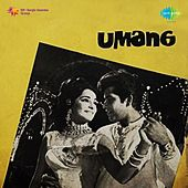 Umang (Original Motion Picture Soundtrack) by Various Artists