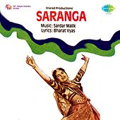 Saranga (Original Motion Picture Soundtrack) by Various Artists