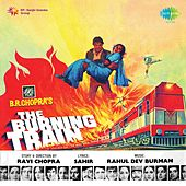 The Burning Train (Original Motion Picture Soundtrack) by Various Artists