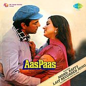 Aas Paas (Original Motion Picture Soundtrack) by Various Artists