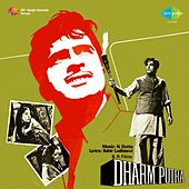 Dharm Putra (Original Motion Picture Soundtrack) by Various Artists