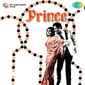 Prince (Original Motion Picture Soundtrack) by Various Artists