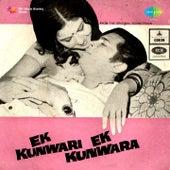 Play & Download Agar Dil Hamara Sheeshe Ke Badle (From