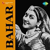 Play & Download Bahar (Original Motion Picture Soundtrack) by Various Artists | Napster