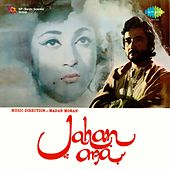 Jahan Ara (Original Motion Picture Soundtrack) by Various Artists