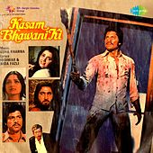Kasam Bhawani Ki (Original Motion Picture Soundtrack) by Various Artists