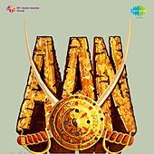 Aan (Original Motion Picture Soundtrack) by Various Artists
