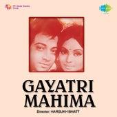 Gayatri Mahima (Original Motion Picture Soundtrack) by Mukesh