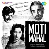 Play & Download Moti Mahal (Original Motion Picture Soundtrack) by Suraiya | Napster