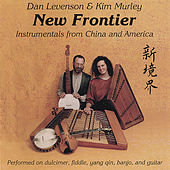 Play & Download New Frontier by Dan Levenson | Napster