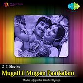 Play & Download Mugathil Mugam Paarkalam (Original Motion Picture Soundtrack) by Various Artists | Napster