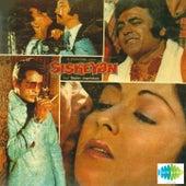 Siskeyan by Various Artists