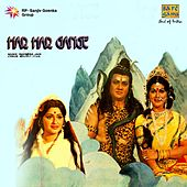 Play & Download Har Har Gange (Original Motion Picture Soundtrack) by Various Artists | Napster