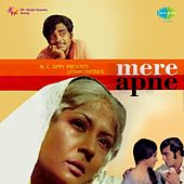 Play & Download Mere Apne (Original Motion Picture Soundtrack) by Various Artists   Napster