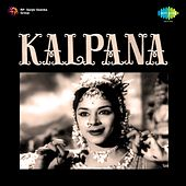 Kalpana (Original Motion Picture Soundtrack) by Various Artists