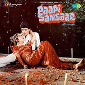 Play & Download Paapi Sansaar (Original Motion Picture Soundtrack) by Various Artists | Napster