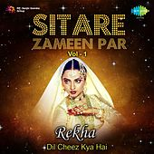 Sitare Zameen Par : Rekha by Various Artists