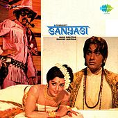 Play & Download Sanyasi (Original Motion Picture Soundtrack) by Various Artists | Napster