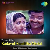 Play & Download Kadavul Amaittha Medai (Original Motion Picture Soundtrack) by Various Artists | Napster