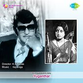 Play & Download Yuganthar (Original Motion Picture Soundtrack) by Various Artists | Napster