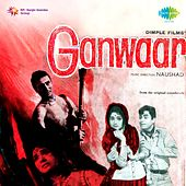 Ganwaar (Original Motion Picture Soundtrack) by Various Artists