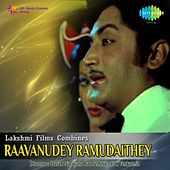 Play & Download Raavanudey Ramudaithey (Original Motion Picture Soundtrack) by Various Artists | Napster