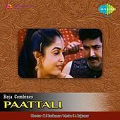 Paattali (Original Motion Picture Soundtrack) by Various Artists